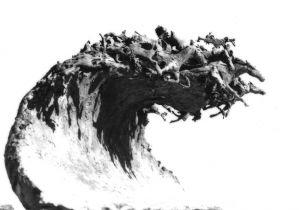 Fortius (más fuerte, la ola)